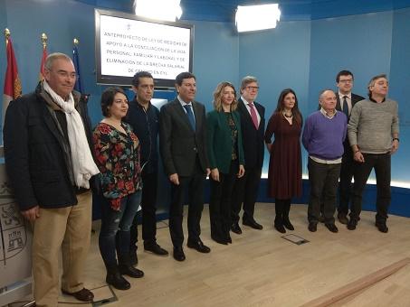 Presentación del Anteproyecto de Ley de conciliación de la vida personal, familiar y laboral y de eliminación de la brecha salarial de género en Castilla y León