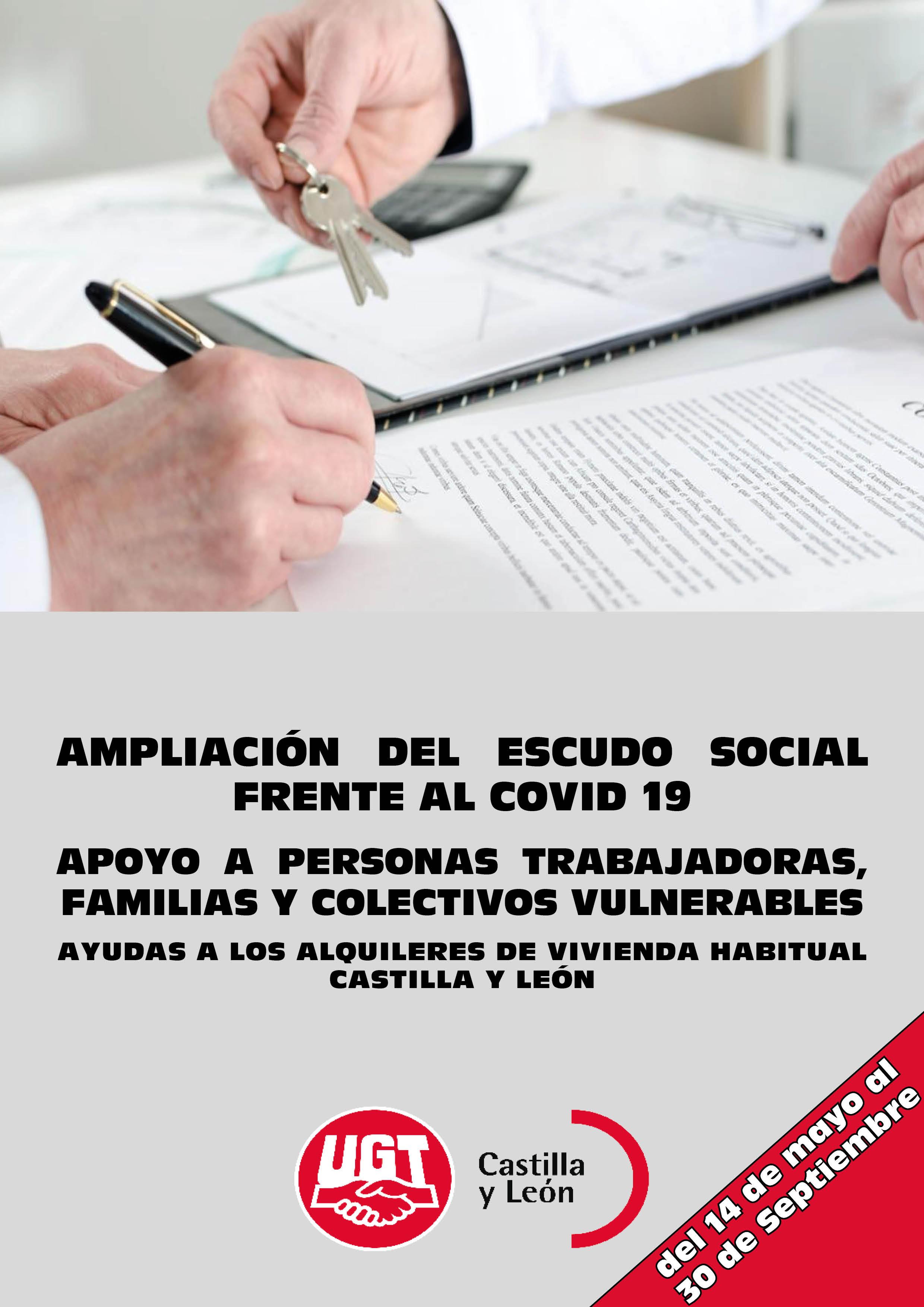 AMPLIACIÓN DEL ESCUDO SOCIAL FRENTE AL COVID 19 AYUDAS A LOS ALQUILERES DE VIVIENDA HABITUAL CASTILLA Y LEÓN